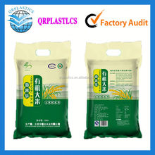 wholesale rice bags