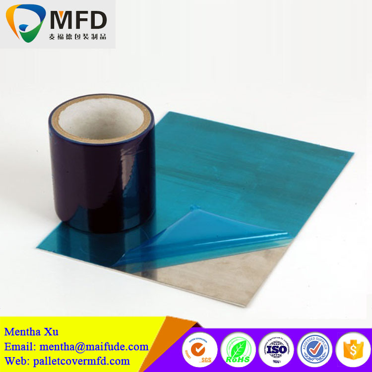 2017 trending products free sample blue max pe protective film