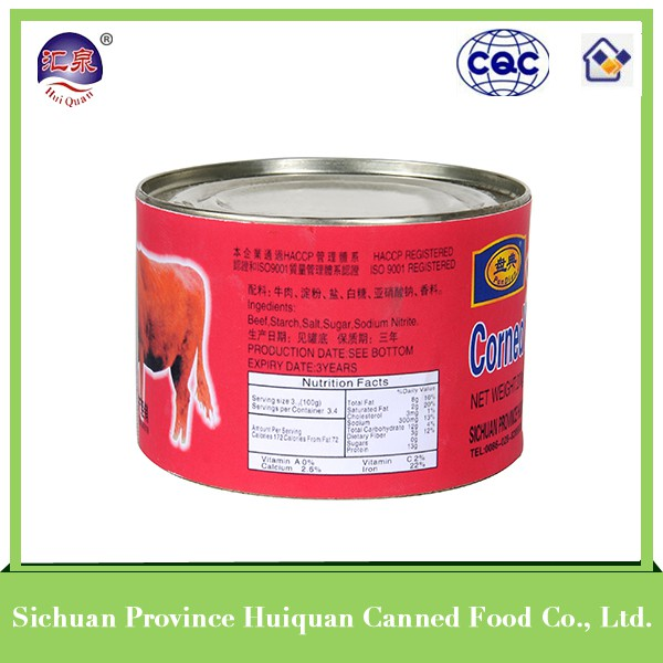 Hot selling 2015 beef products canned/canned corned beef oem food
