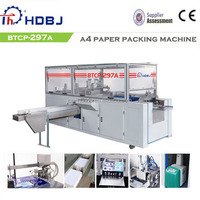 A4 And Inch Packing Machine