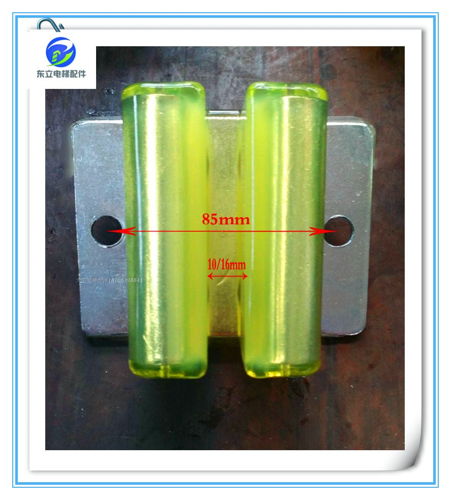 9mm 10mm 16mm in hyundai escalator parts ,Elevator guide rail shoes home elevator