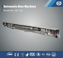 China Supplier Durable Automatic Sliding Door Operators S150