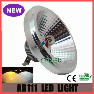 sharp cob led 7w ar111 g53 qr led
