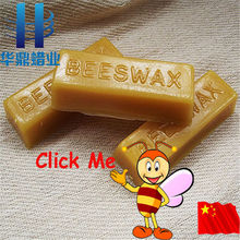 factory wholesale pure beeswax bars for candles