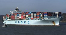 international Fcl freight service from China ports---COSCO agent