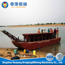 used sand transport ship,sand carrier shipsand barge with conveyor belt