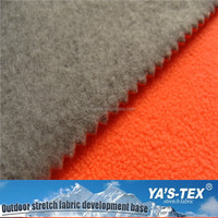 Water repellent waterproof windproof polar fleece bonded fabric for anti-pilling clothing