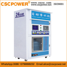 CSCPOWER self-service drinking pure water vending machine