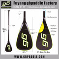adjustable carbon/glass fiber board paddle/ sup paddle