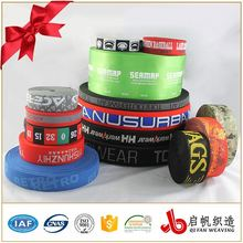 Custom patterned jacquard elastic tapes for garments
