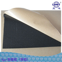 easy installation self adhesive sound insulation foam