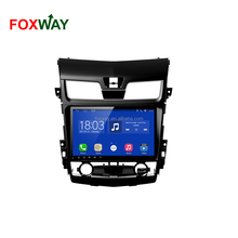 ATM101 All-in-one safe driving solution android car radio system for Nissan Altima Teana 2013-2017