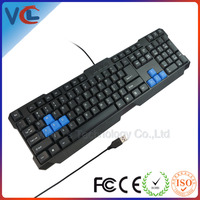 VMQ-19 tablet keyboard case wired keyboard with cool design for desktop