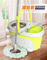 2016 best sell 360 degree magic cleaning mop