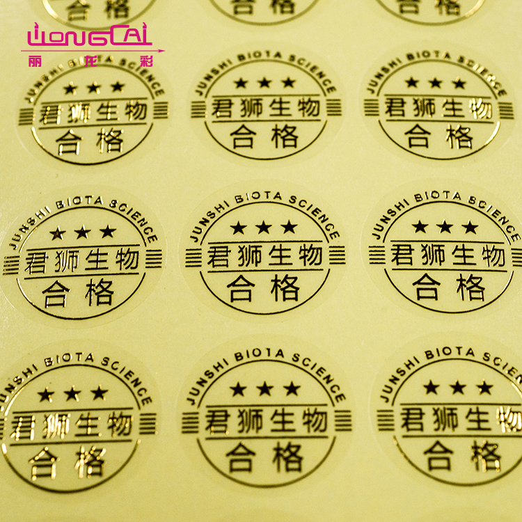 Hot sale custom printing hot gold stamp vinyl logo label sticker