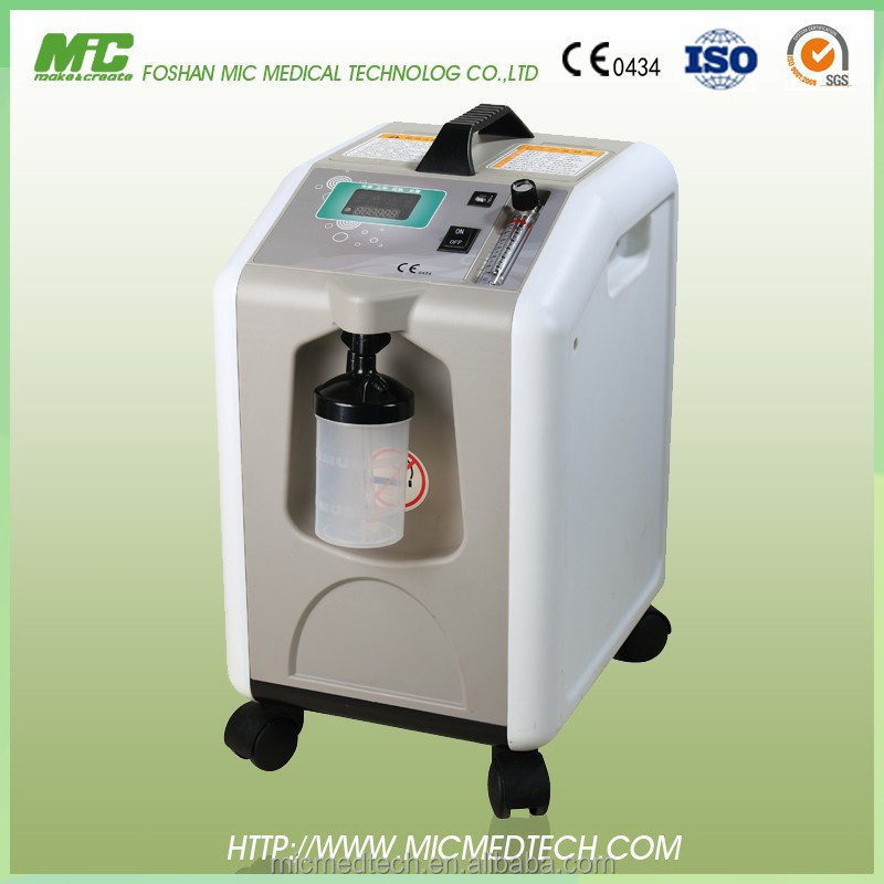 Medical equipment health care medical hospital/home mini portable nebulization 10L oxygen machine for elder