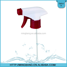 High qulity horticultural plastic sprayer