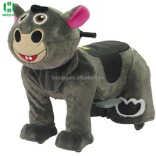HI CE 2016 zoo animal scooter, battery operated animal ride, electric walking horse toy