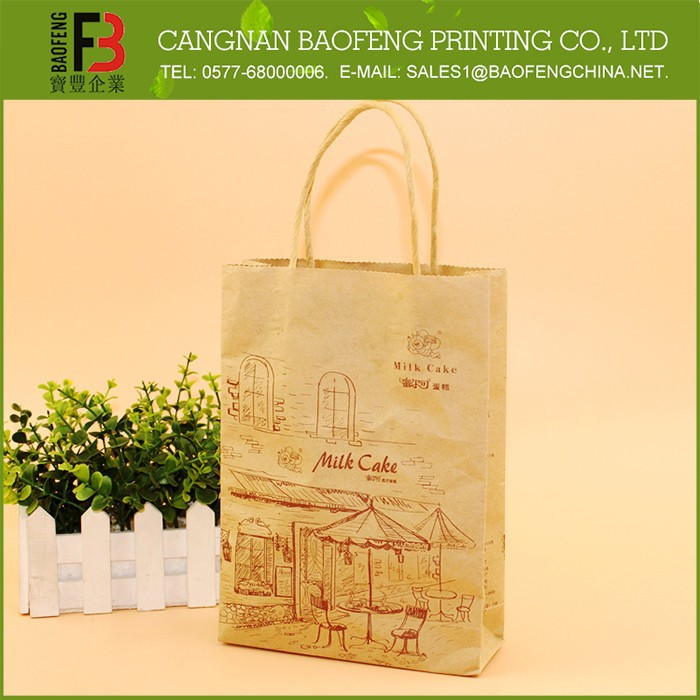 China Manufacturer Customized Made Wax Coated Paper Bag