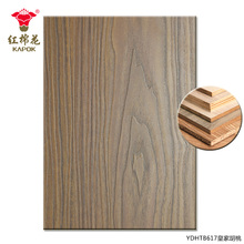 High quality comprar placa de mdf from china manufacture