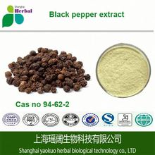 Piperine oil/piperine black pepper extract)/water-soluble piperine