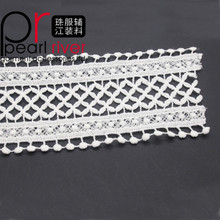 crochet liturgical white lace trim