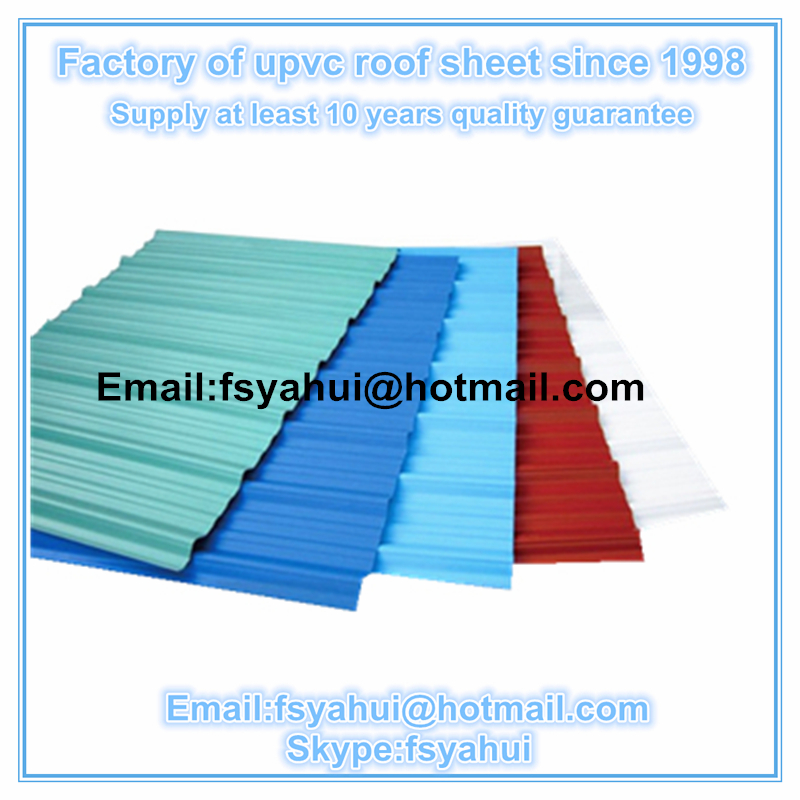 warehouse and factory 3 layer upvc roof tile,upvc roof sheet,upvc roof