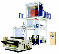 PE shrink film blowing machine