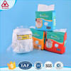 /product-detail/free-baby-diaper-sample-baby-diaper-wholesale-disposable-sleepy-baby-diaper-60623833519.html