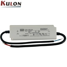 Meanwell LPV-150-24 constant voltage IP67 rated 12v 150w led driver