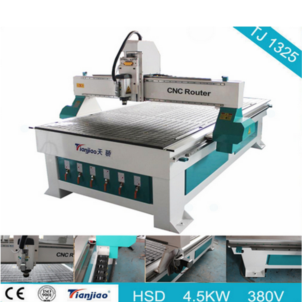 DSP 1325 cnc wood router machine with stepper motor driving