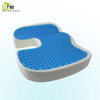 Hot Sale memory foam cooling lidl seat cushion