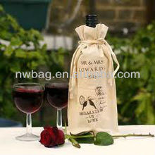 2012 drawstring fabric wine gift bags wholesale
