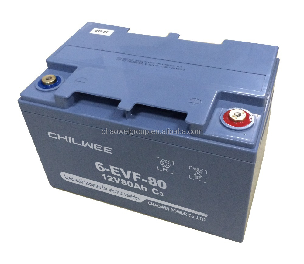 12v80AH sealed lead acid(SLA) rechargeable battery for bicycle