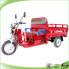 2014 hot selling jianshe 3 wheel motocycles