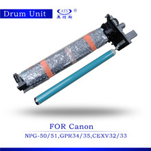factory supply drum unit npg-50 51 gpr-34 35 cexv32 33 compatible for canon IR2520 2525 2530 2545