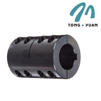 Clamp Shaft Coupling