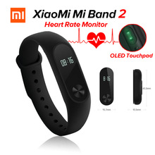 In Stock! Heart Rate Sensor Xiaomi Mi band 2 Passometer