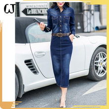 HV123#2017 winter autumn woman sexy long dress tight flap collar slim blue belt long ladies denim jean skirt