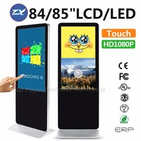 Star Player 84inch floor standing indoor lcd advertising display totem touch screen kiosk