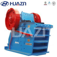 ASJ-E series jaw crusher/metal crusher/limestone crusher