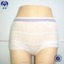 Nylon Seamless Comfortable Unisex Medical Underwear Panties
