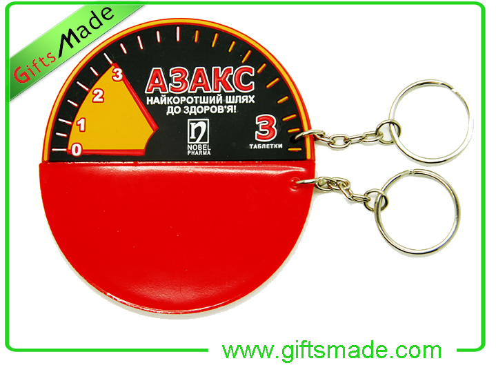 souvenir hockey puck charm key chain