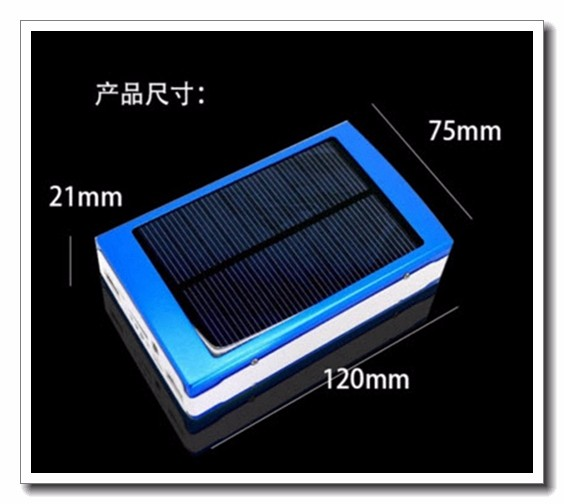 QZD255-20000mah cheap price multicrystaline silicone solar power bank with flashlight