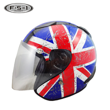 Personalized stylish full face type helmet used motorcycle helmets for sale