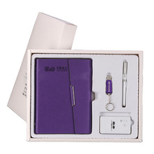 Leather notebook gift set with power bank & usb flash drive & pen