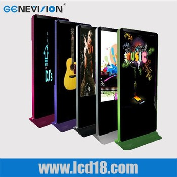 Promotional 47''inch floor stand lcd advertising digital signage player( MAD-470C-A )