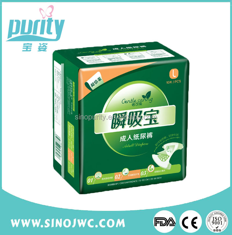Real Manufacturer Quality pampering adult diaper manufacture in china