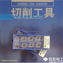 Sumitomo cemented carbide scrap inserts CNMG120408N-UP AC820P