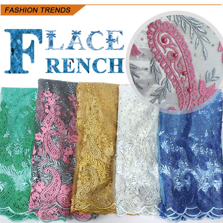 french wedding beaded net lace fabric for women